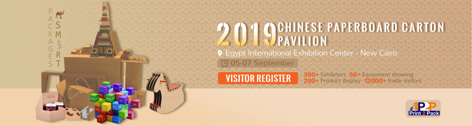 Auto Print 2 Pack Cairo Fair | 5-7 Sep, 2019 Egypt International
